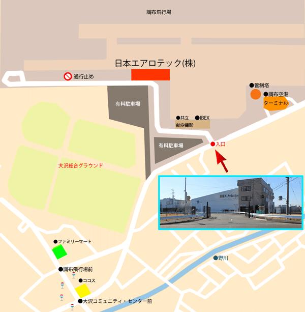 aerotec_map